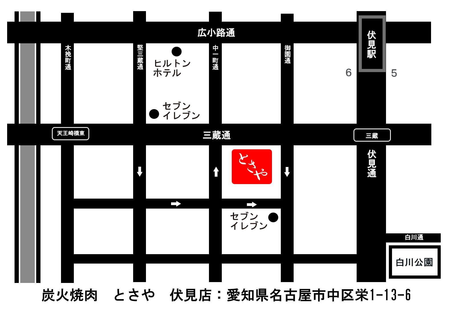 名古屋 焼肉 炭火焼肉とさや 伏見店 名古屋で焼肉ならとさや 黒毛和牛1頭買いの老舗