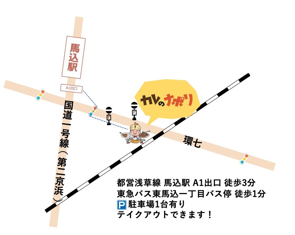 カレナポ馬込_アクセスマップ