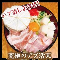 江古田 お好み焼き もんじゃ焼き 焼きそば 練馬 れんちゃん 食べ放題 食べ飲み放題