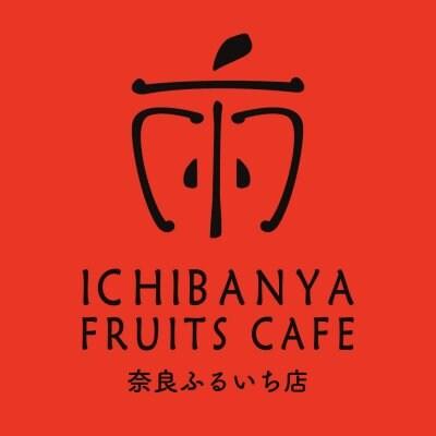 フルーツサンドICHIBANYA奈良ふるいち店
