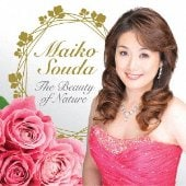 The Beauty Of Nature 宗田舞子 イタリア歌曲、日本歌曲CD