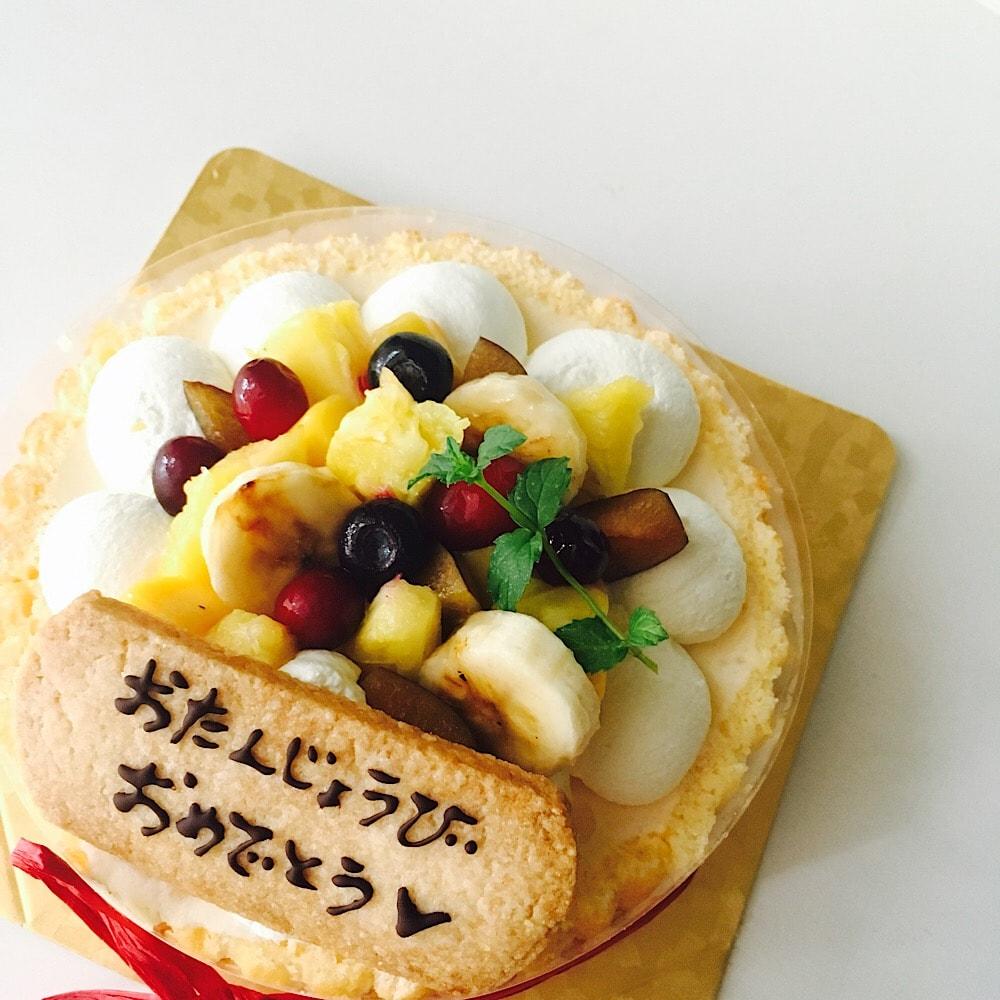 グルテンフリー おやつ 米粉 お菓子 ままがし オーダーケーキ