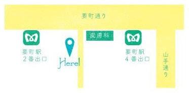 東京都豊島区要町1-2-18 shinesRoom 池袋 整体 エステ お顔の整体 美容整体 要町 マッサージ 池袋 シャインズルーム