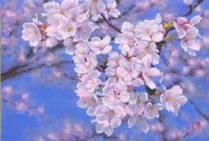 「桜花」No.2