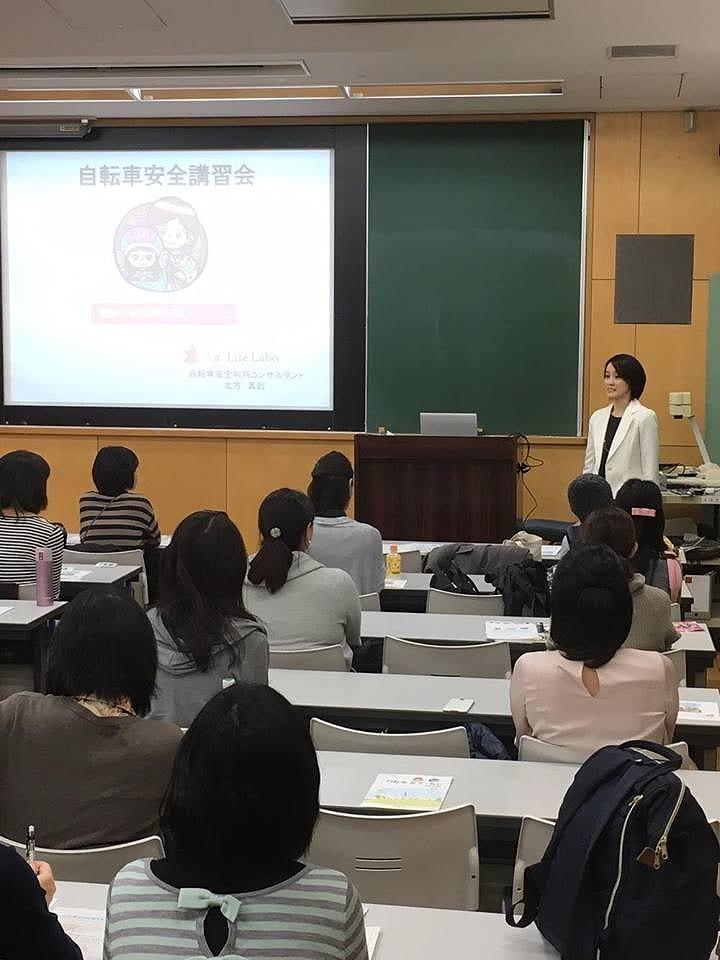 東京大学 宇都宮大学 調査 セミナー 自転車安全利用コンサルタント 北方真起