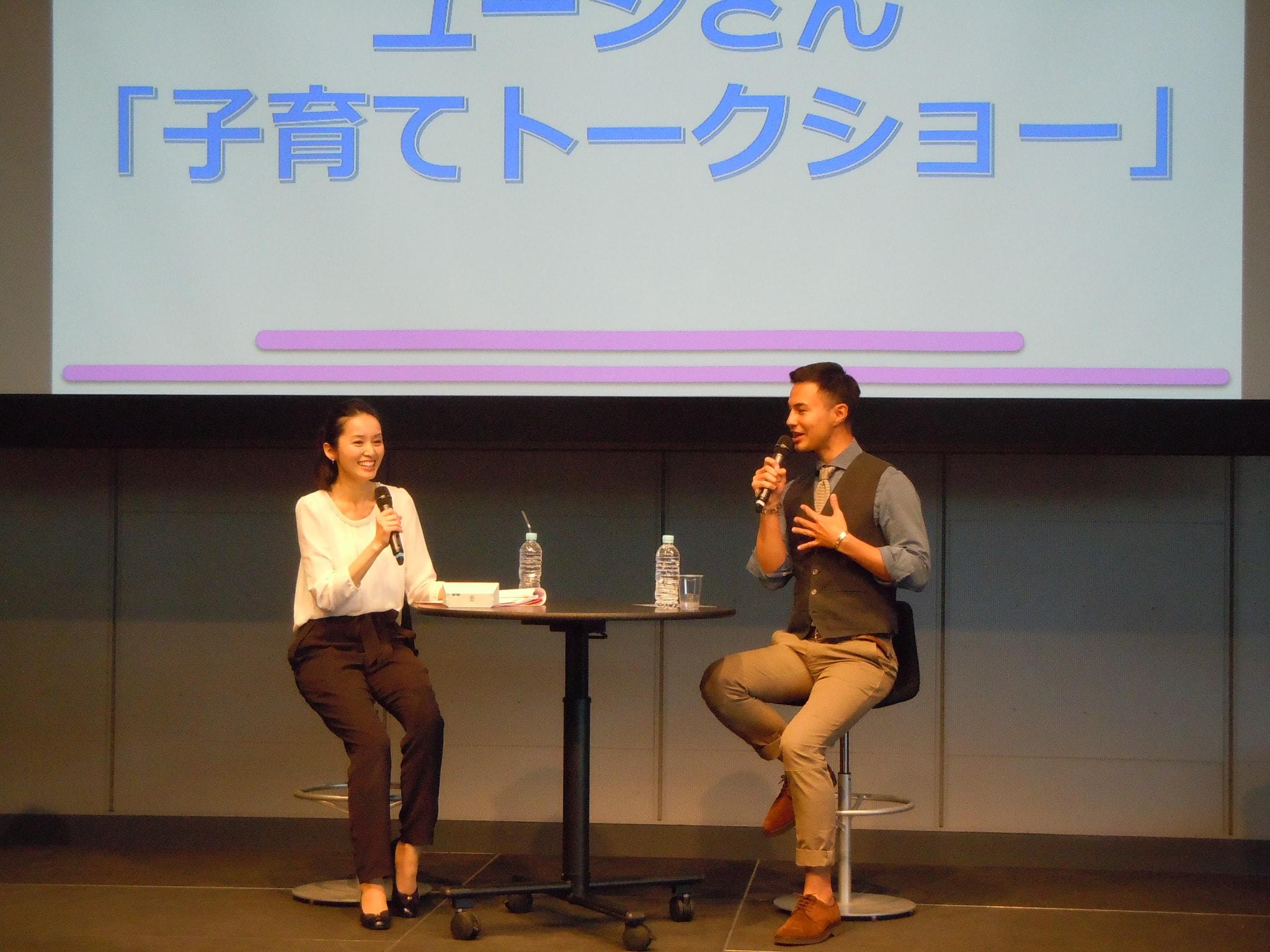 東京都 子育て応援Tokyoプロジェクト トークショー 司会 わらいふラボ 北方真起
