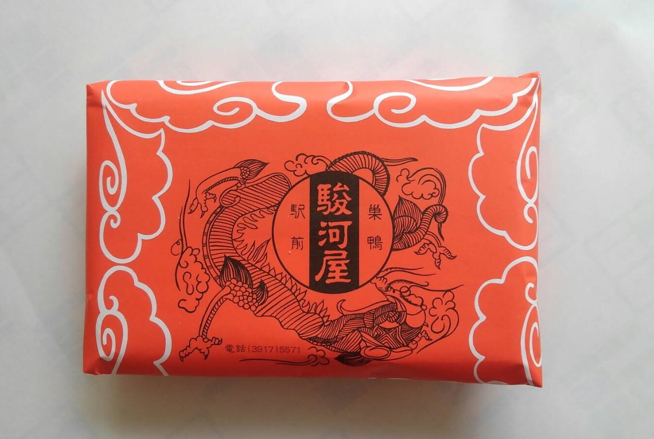 福々まんじゅう駿河屋 特製シュウマイ 全国配送いたします