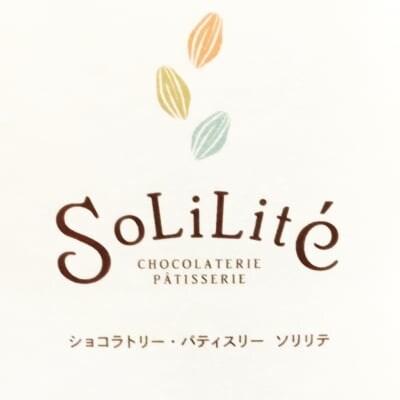 ショコラトリ・パティスリ ソリリテ