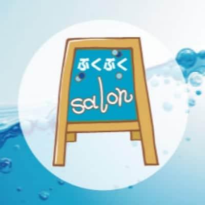 茨木市の足湯サロン&カフェ ぶくぶくサロン