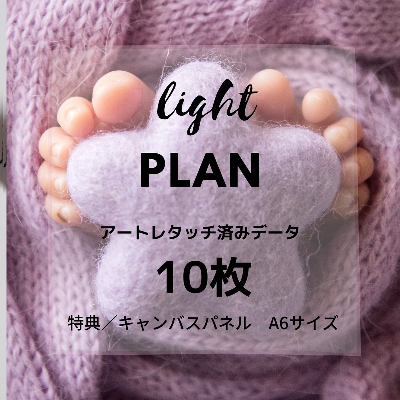 出産祝いにおすすめのライトプランニューボーンフォト東京新宿