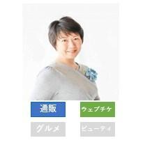 瀬戸から発信!心のモヤモヤを解決 ハッピープレイス 〜HAPPY PLACE〜