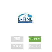 みよし市メンテナンス健康づくりジム B-FINE(ビーファイン)