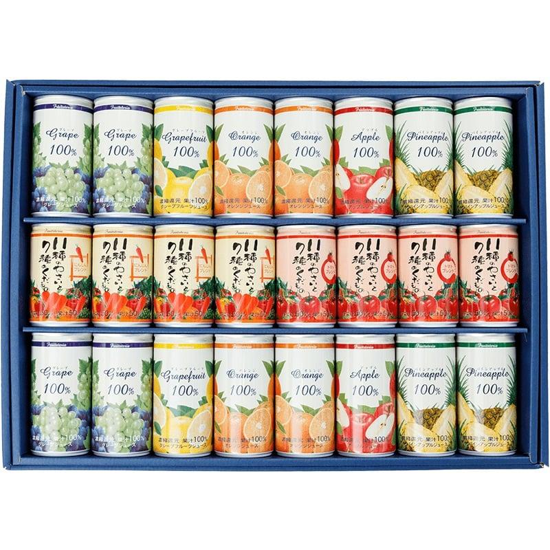 野菜と果物がセットになった!!果汁100パーセント&野菜ジュースギフトセット(24本入り:グレープフルーツ/アップル各2本入り、グレープ/オレンジ/パインアップル/にんじんブレンド/トマトブレンド各4本入り