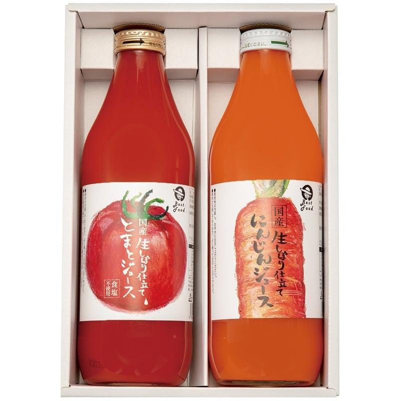 栄養満点!生搾り!!国産無農薬にんじん・とまとジュースセット (s2:)