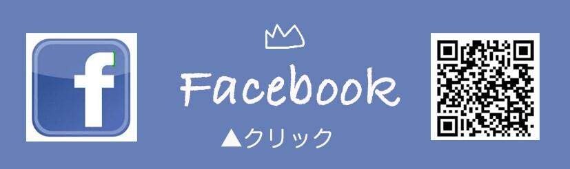 Luce+(ルーチェプラス)Facebook(フェイスブック)|newbornphoto(ニューボーンフォト)