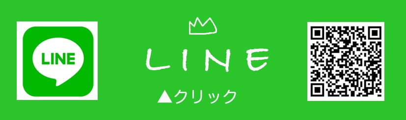 Luce+(ルーチェプラス)LINE(ライン)|newbornphoto(ニューボーンフォト)
