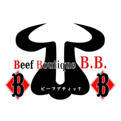 ビーフブティック B.B
