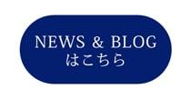 Hydral News & Blog