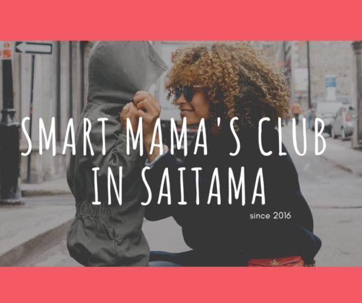 スマートママズ/ママの学び場