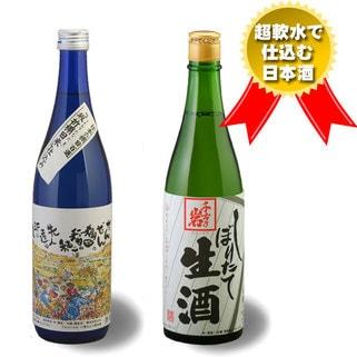岐阜 日本酒 地酒 通販 千古乃岩 ギフト おすすめ ちごのいわ ぎふ にほんしゅ つうはん SAKE ひやおろし しぼりたて
