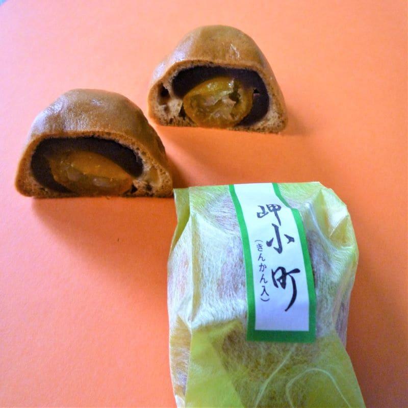 千葉県いすみ市季節の和菓子屋通販 高橋製菓 岬小町(きんかん)