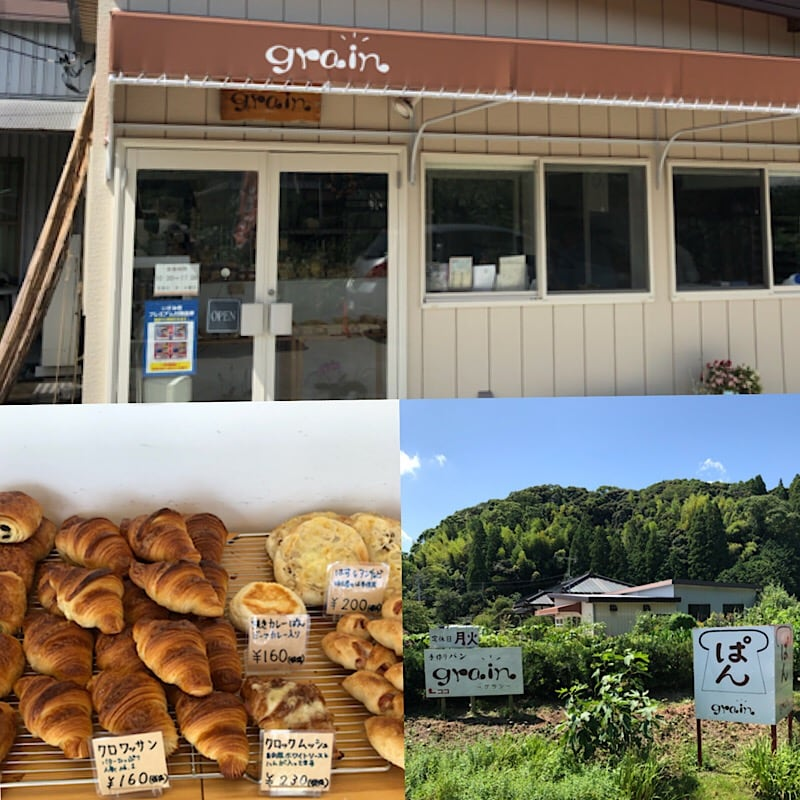 季節の和菓子屋髙橋製菓 千葉県いすみ市お勧め飲食店紹介