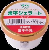 宮平ジェラートミルク|宮平牛乳を扱った宮平ジェラート(アイスクリーム)の通販オンラインショップ|沖縄宮平グッズ