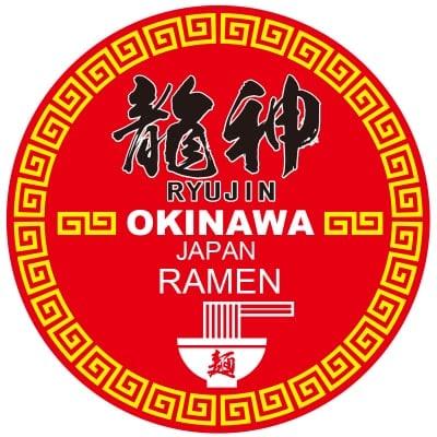 つけ麺ラーメン龍神国際通り本店
