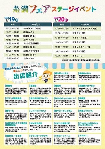糸満 総合 観光 情報 沖縄 サザンビーチホテル&リゾート沖縄