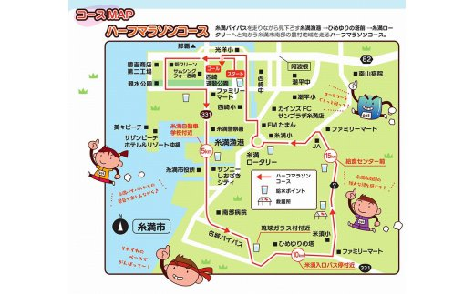 沖縄 糸満 観光 情報 総合 サザンビーチホテル&リゾート沖縄