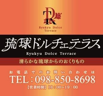 沖縄 糸満 総合情報サイト 観光 サザンビーチホテル&リゾート沖縄