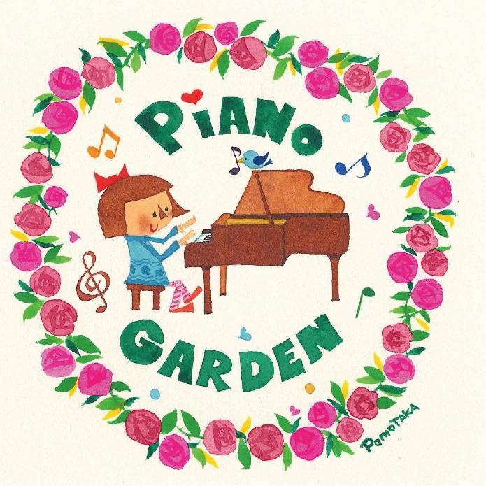 Piano Garden Logo_北欧風イラスト_オーダーメイド_ロゴ制作