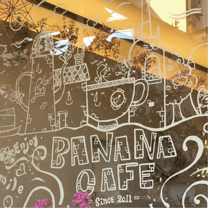 BananaCafe_北欧風イラスト_オーダーメイド_壁画窓絵