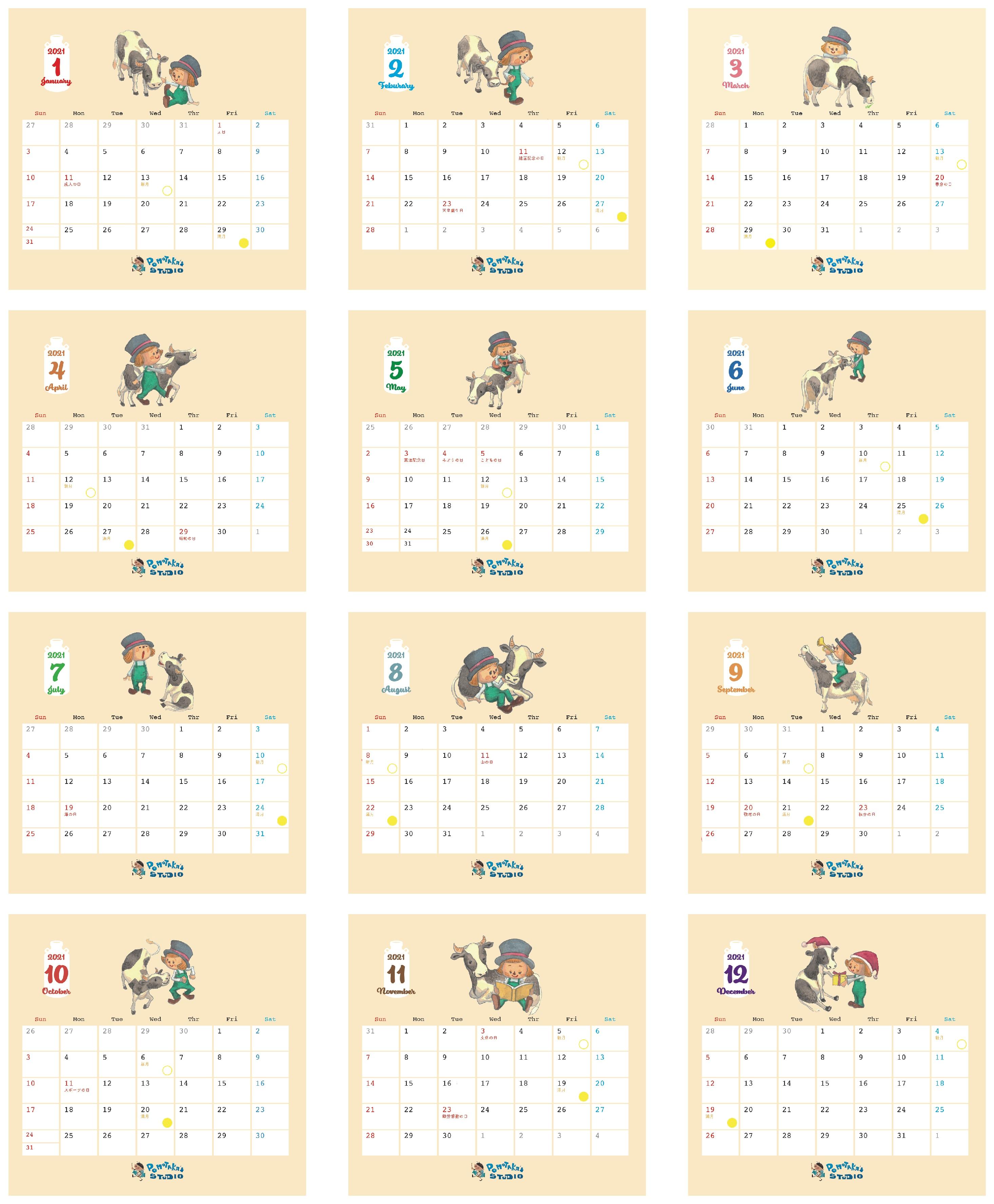 卓上カレンダーデザイン_pomotaka'sStudio_岡野友敬