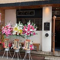 造花 レンタル お祝い