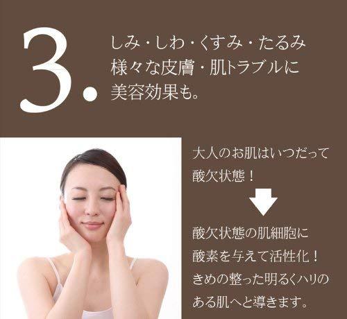 富山で整体・骨盤矯正なら|一回で骨盤の変化を体感できる富山の整体院|肩こり・頭痛・腰痛を根本から良くしていきます。 オーツ―クラフト