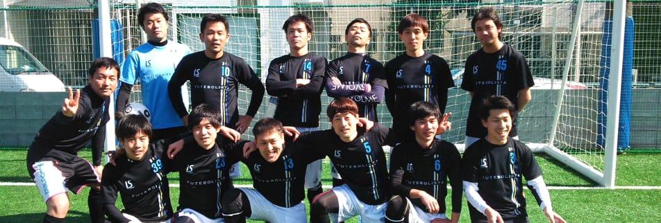 Tokyo.Bandits.F.C.