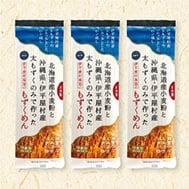 北海道産小麦粉と沖縄県・ 伊平屋村産太もずくのみで作ったもずくめん