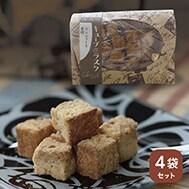 【送料無料】キューブラスク(ジンジャーと黒糖4袋セット)