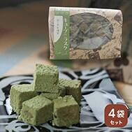 【送料無料】キューブラスク(ビーグと抹茶4袋セット)