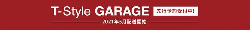 T-Style GARAGE