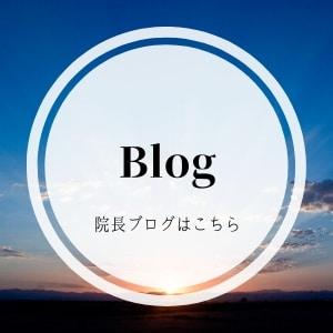 富山で整体・骨盤矯正なら|一回で骨盤の変化を体感できる富山の整体院|肩こり・頭痛・腰痛・産後骨盤矯正・認知症専門
