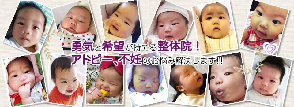 松山市 整体 女性整体 トータルボディプロ