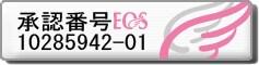 あとりえりじゅ EOS公式ウェブサイト