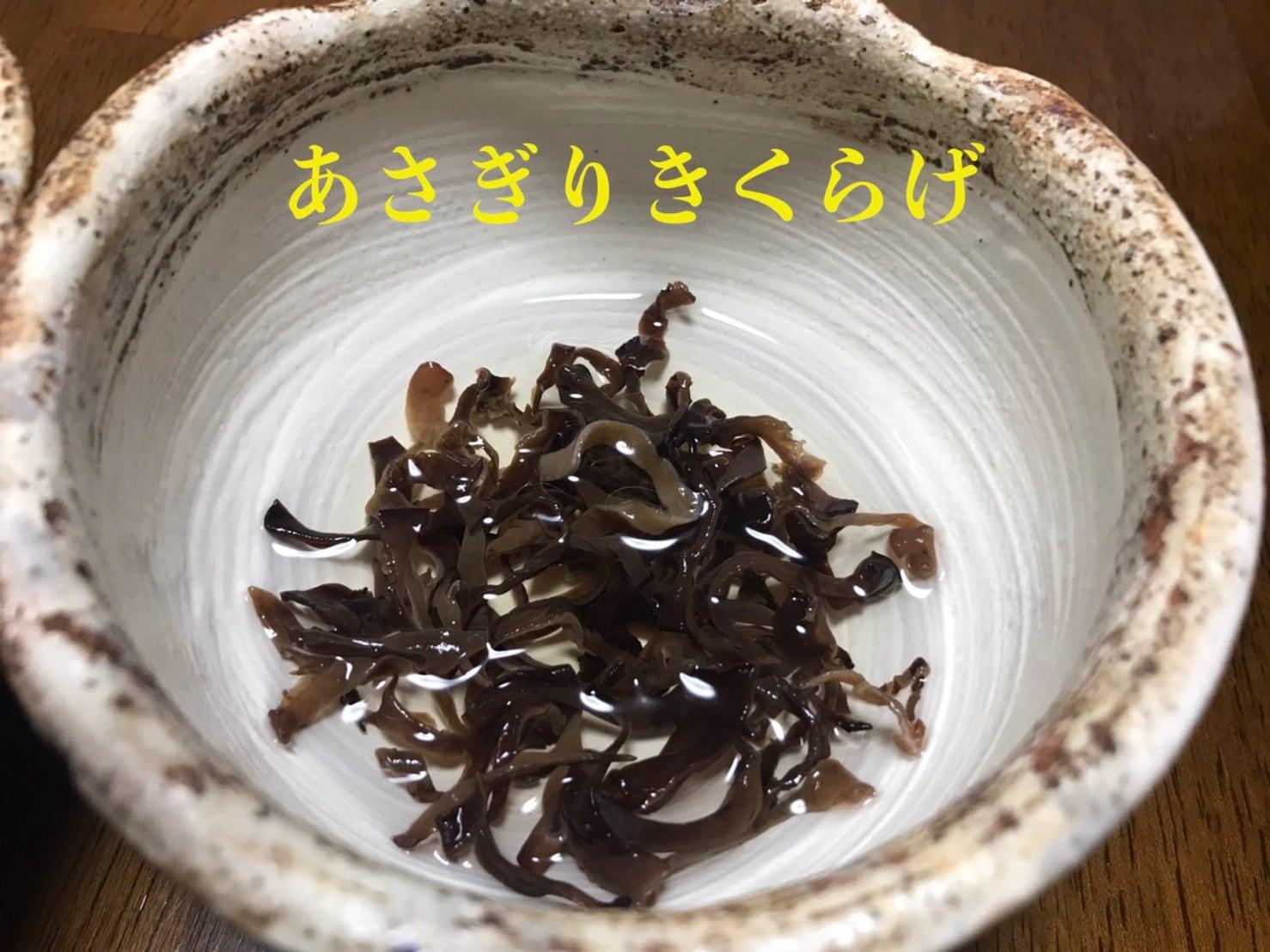 熊本県球磨郡あさぎり町 キクラゲ きくらげ 木耳