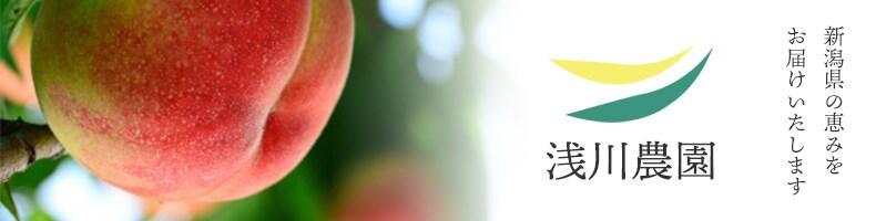 沖縄県那覇市首里手作りお菓子&ジャム工房詩乃庵&浅川農園コラボ