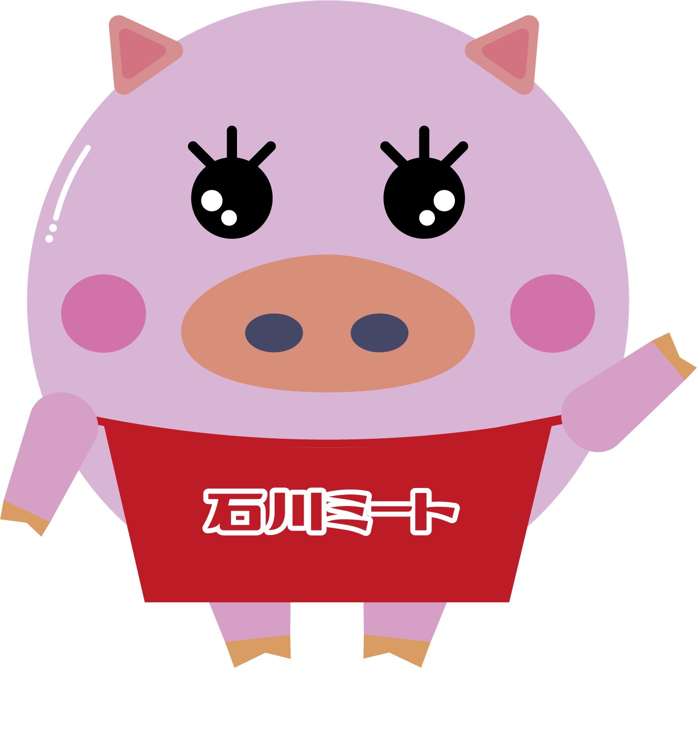 石川ミートちゃん