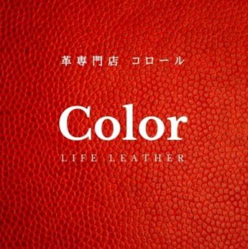 color/コロール