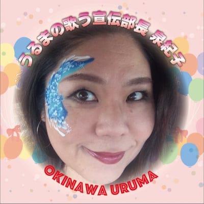 うるまの歌う宣伝部長 泉紀子 | うるまの情報発信 | ピアノ教室 | 歌手・演奏活動
