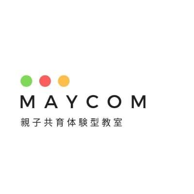 MAYCOM-親子共育体験型教室
